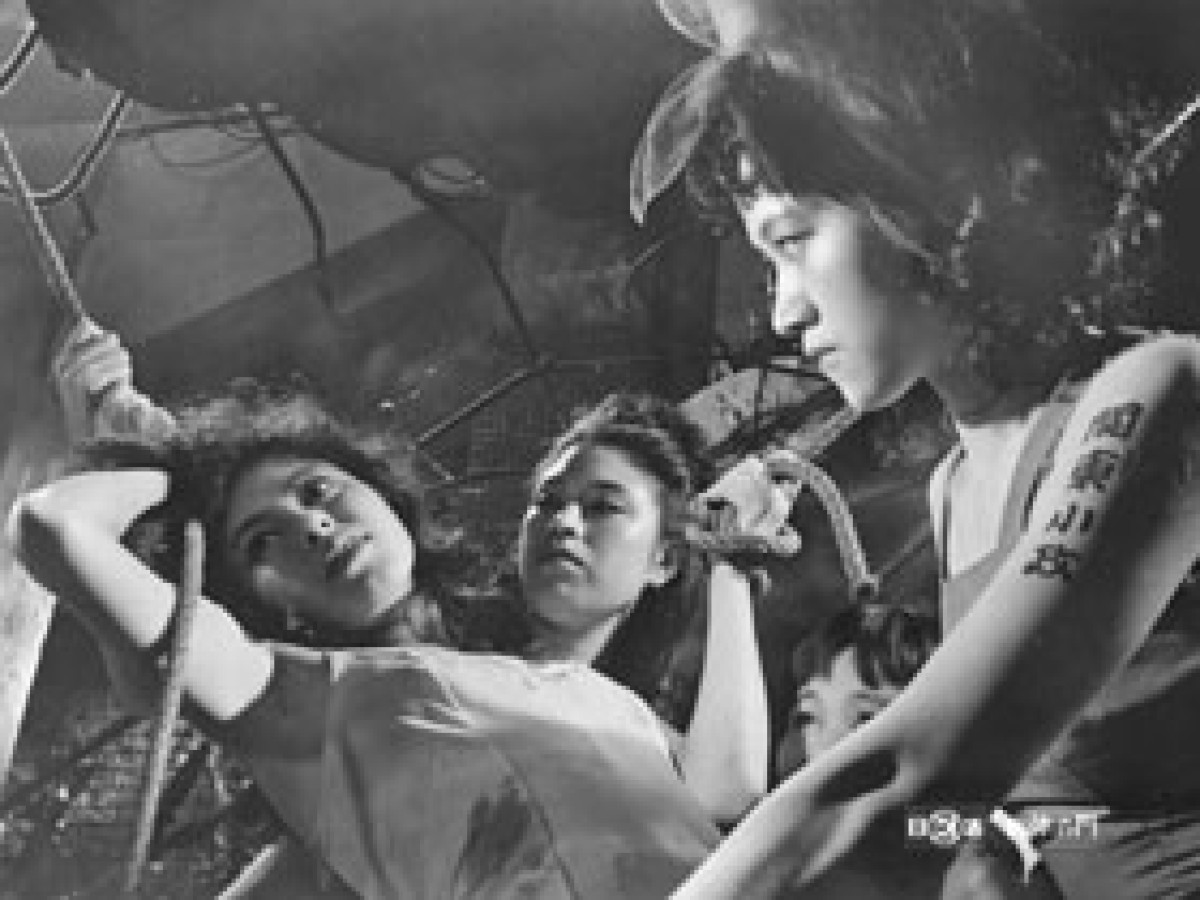 Nikutai no mon (Gate of Flesh) © 1964 Nikkatsu Corporation