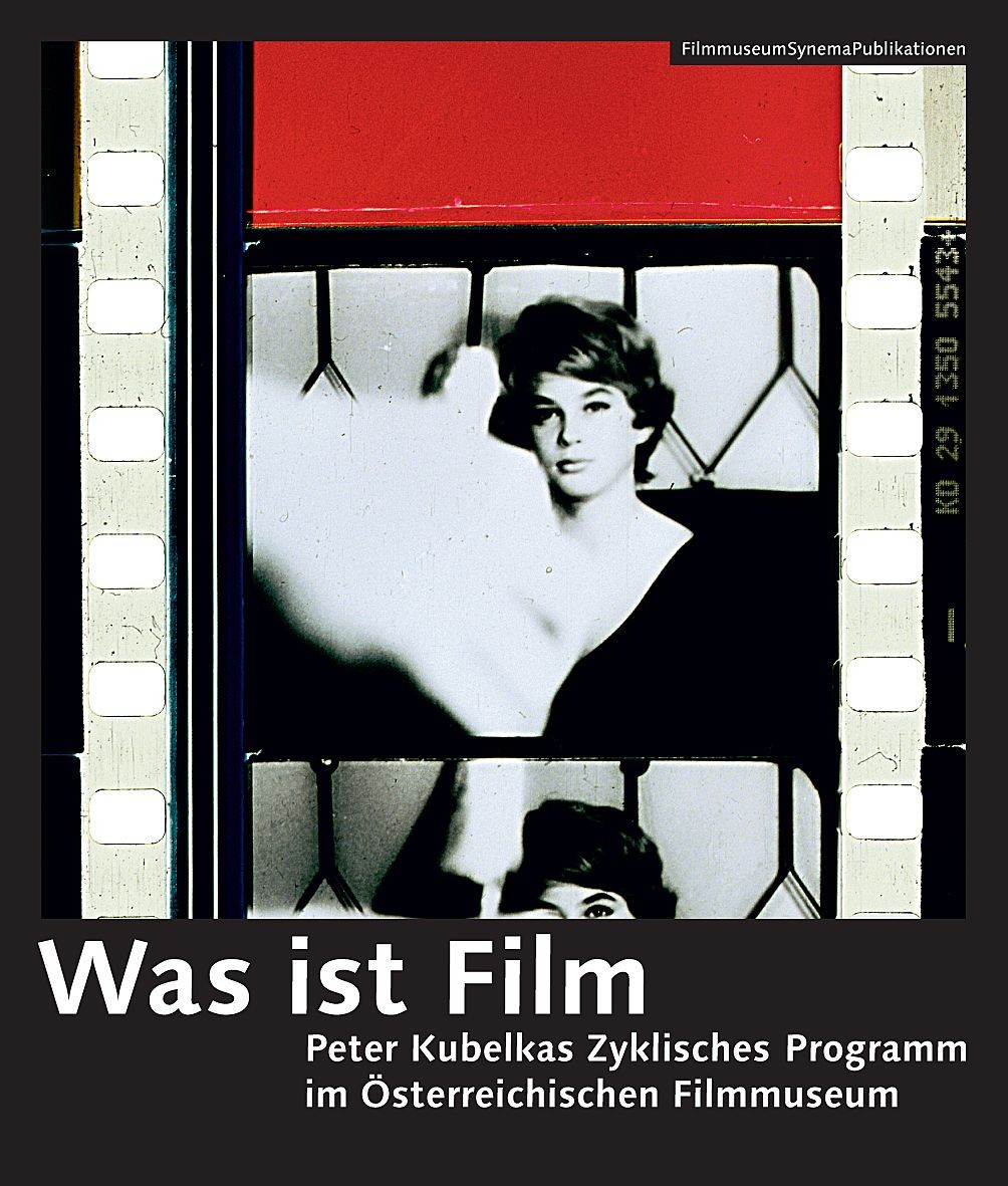 Cover Was ist Film