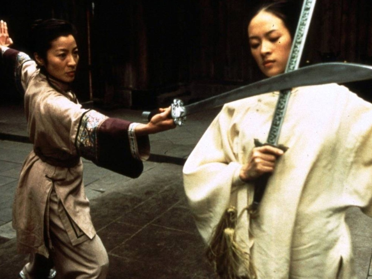 Crouching Tiger, Hidden Dragon / Wo hu cang long